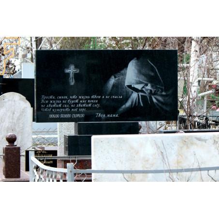 памятник со Скорбящей матерью